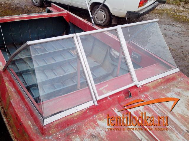 купить стекла для лодки москва